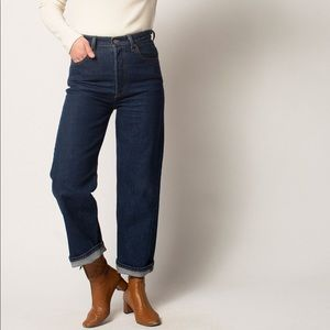 Levis's Ribcage Straight Ankle NWT - 26x27